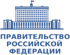 government_ru
